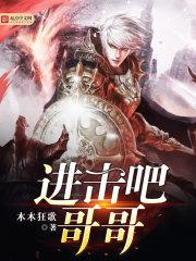 龙门殿下杨潇唐沐雪